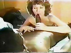 Amateur, Vintage, Interracial, Big Black Cock